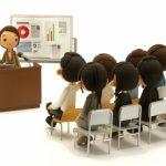 模擬講義および講演関係